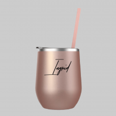 Just My Name Small Round Travel Tumbler